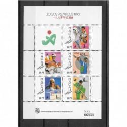 1990 - Jogos Asiáticos de...