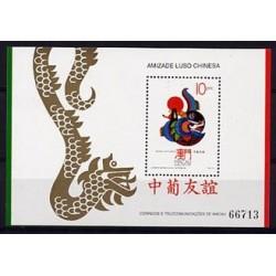 1992 - Amizade Luso-Chinesa