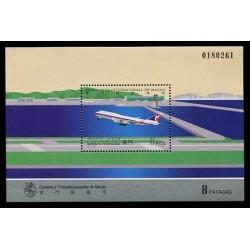 1995 - Aeroporto de Macau