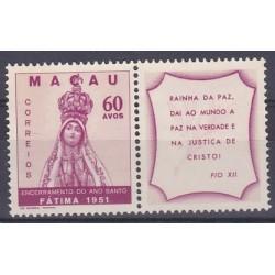 1951 - Encerramento do Ano...