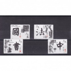 2000 - Caligrafia Chinesa