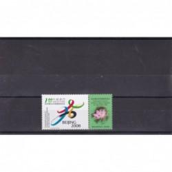 2001 - Jogos olímpicos de 2008
