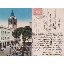 Place du Commerce - Ref.nº 13