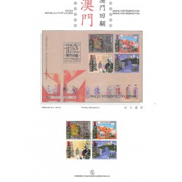 1999 - Macau Retrospectiva