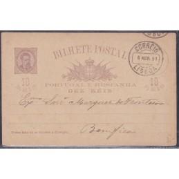 1884/87 - D. Luís de Frente