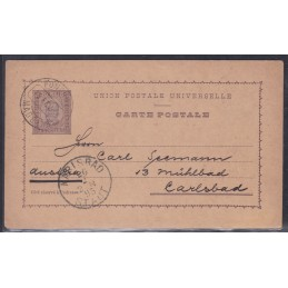 1892/95 - D. Carlos I