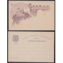 1898 - Caminho Marítimo...