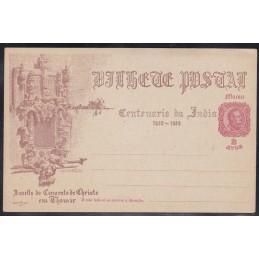 1900 - Caminho Marítimo...