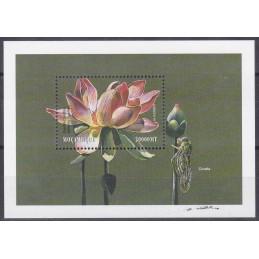 1999 - Flores Exoticas