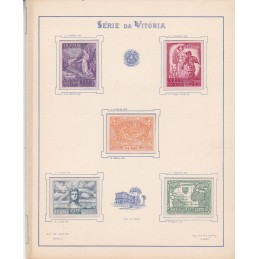 1945 - Série da Vitória