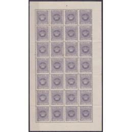 1870/77 - Coroa