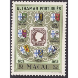 1954 - Selo Postal Português
