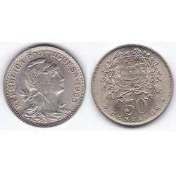 1963 - 50 Centavos