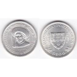 1960 - 5 Escudos
