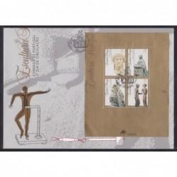 1993 - Escultura Portugusa